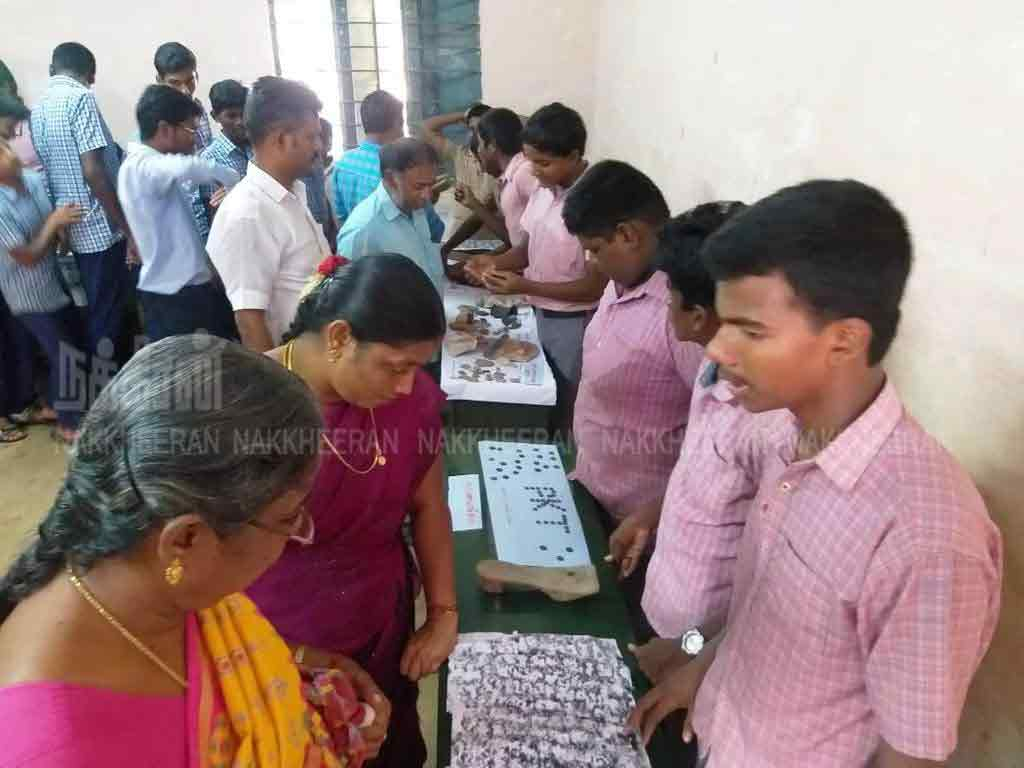 Archaeological Exhibition at Government School ...