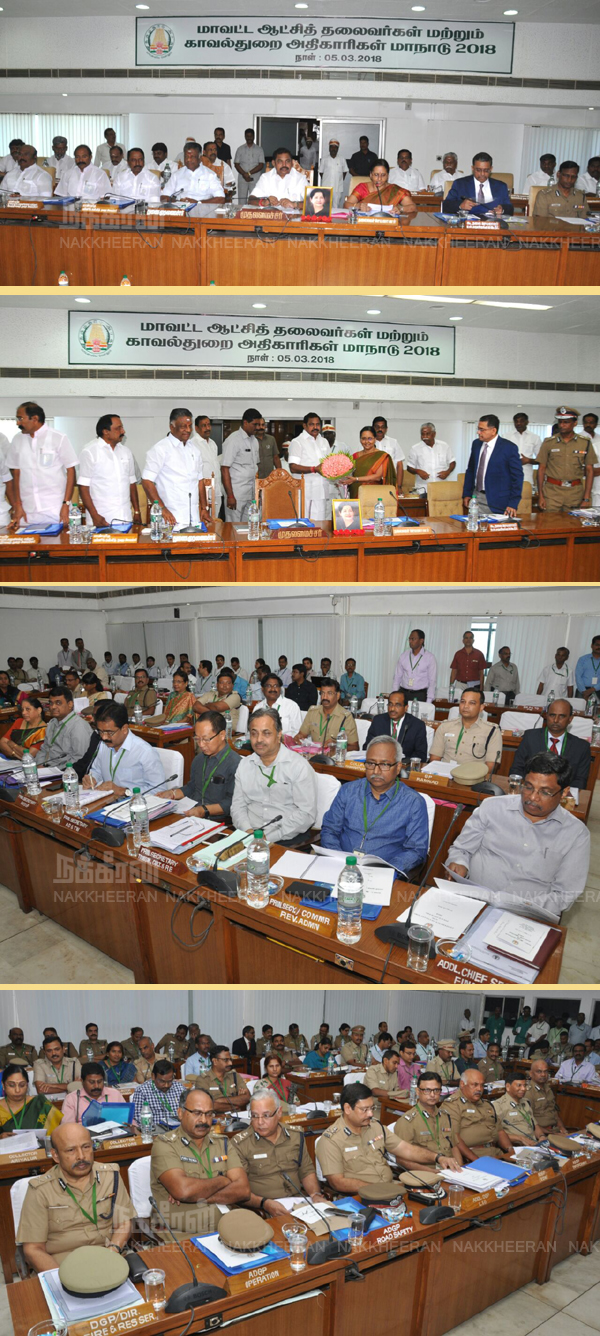 District Collectors, Police Officers Conference