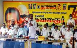 Erode (1392), dmk (89), 2020 assembly election