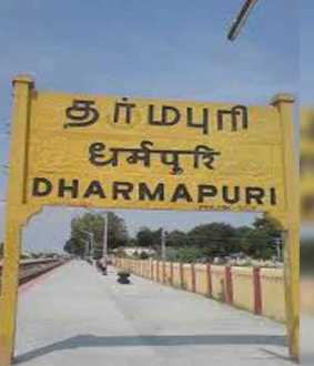 Corona for 11 people in Dharmapuri overnight
