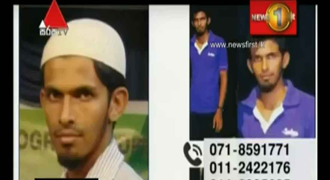 3 female 7 male  Terrorists...  photo of terrorists who carried out bomb attack in Sri Lanka
