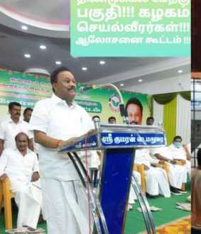 2,500 rupees will come to the government through Tasmac '- Minister Srinivasan