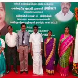 dindigul district government hospital new building opening cm