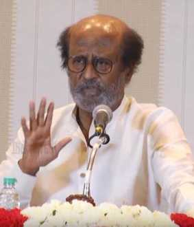 APOLLO HOSPITALS STAFFS, DOCTORS, NEWYEAR WISHES ACTOR RAJINIKANTH