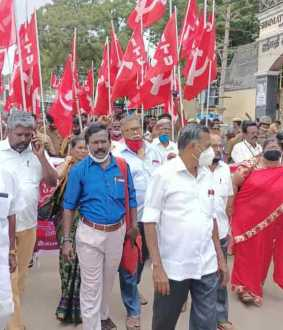 CITU struggles over various demands ..!