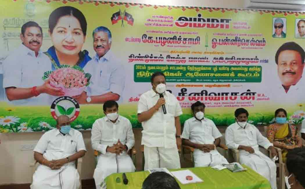 ADMK minister dindigul srinivasan speech admk dindigul election booth committee