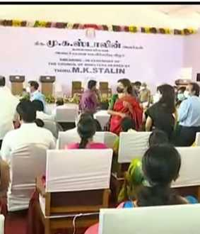 dmk chief mkstalin chief minister swearing oath ceremoney