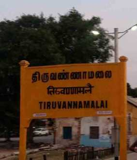 tiruvannamalai district coronavirus case increase