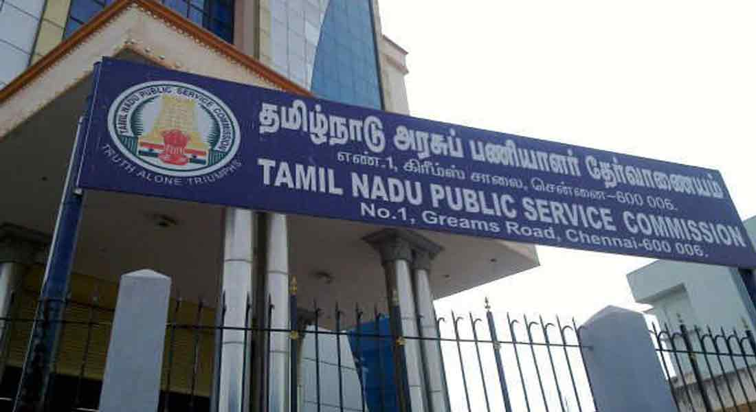 TNPSC Group 4..  3 persons including intermediary arrested!