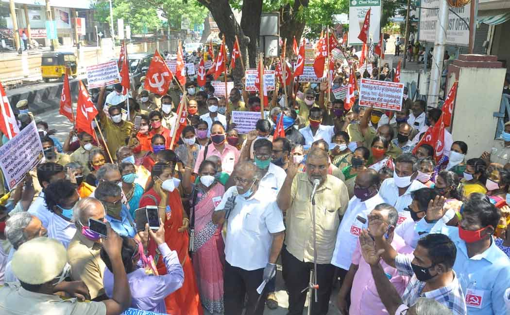 CITU demonstration in front of district labor welfare boards