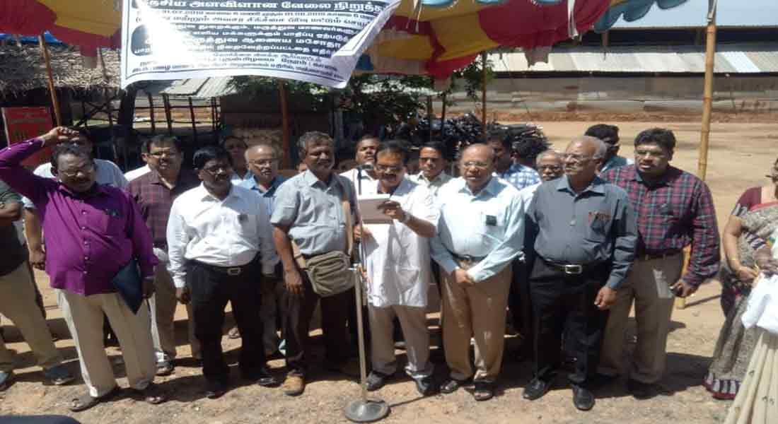 Hydrocarbon, condemning the National Medical Bill Puducherry, Cuddalore demonstration