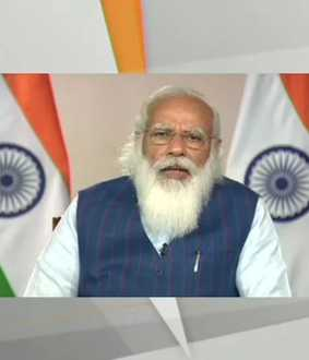 pm narendra modi discussion with governors video via