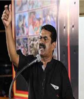 local-body-elections-naam-thamizhar-symbol-missing