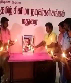 Tribute- to SBP on behalf- of Tamil Cinema Actors -Association -in Madurai
