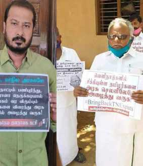 Banner leaders today for Tamil Nadu workers living abroad
