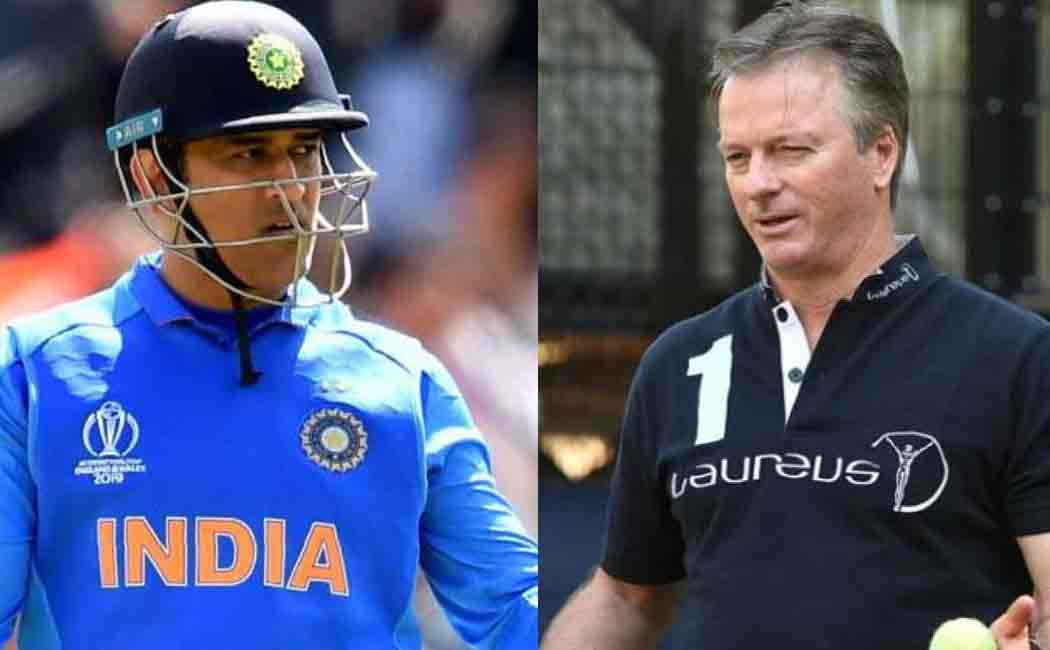 steve waugh about dhoni