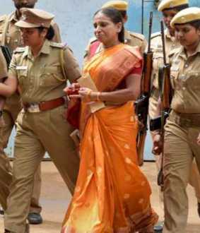 Nalini petition dismissed
