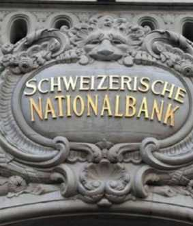 Switzerland swiss central bank released in country wise rank lists and 74th place in india