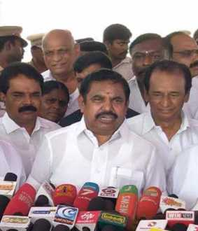 salem new law college open ceremony tn cm edappadi palanisamy and mlas and tn law minister