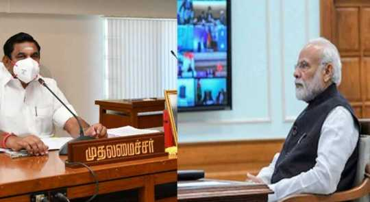Tamil Nadu needs Rs 3,000 crore - Chief Minister Edappadi insists in a meeting with the Prime Minister