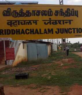 incident in viruthachalam