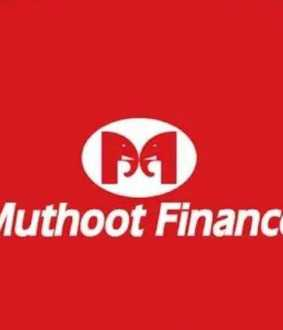 muthoot finance branch thief police investigation