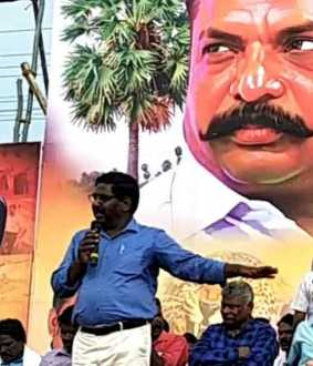 sinthanaiselvan speech in kumbakonam