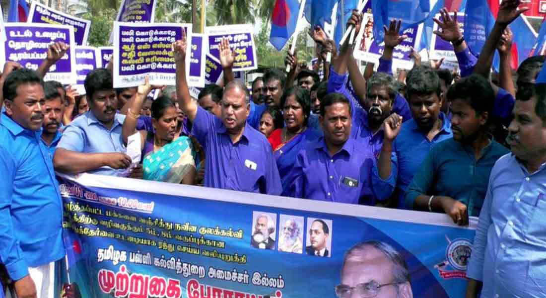 'No general public exam for class 5.8'- Minister Senkottayan's house blockaded