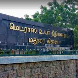 oxygen production madurai highcourt bench judges