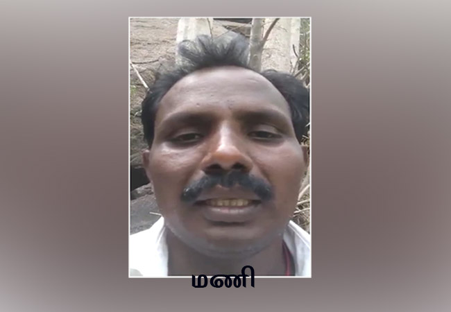 namakkal district labour incident loan private finance