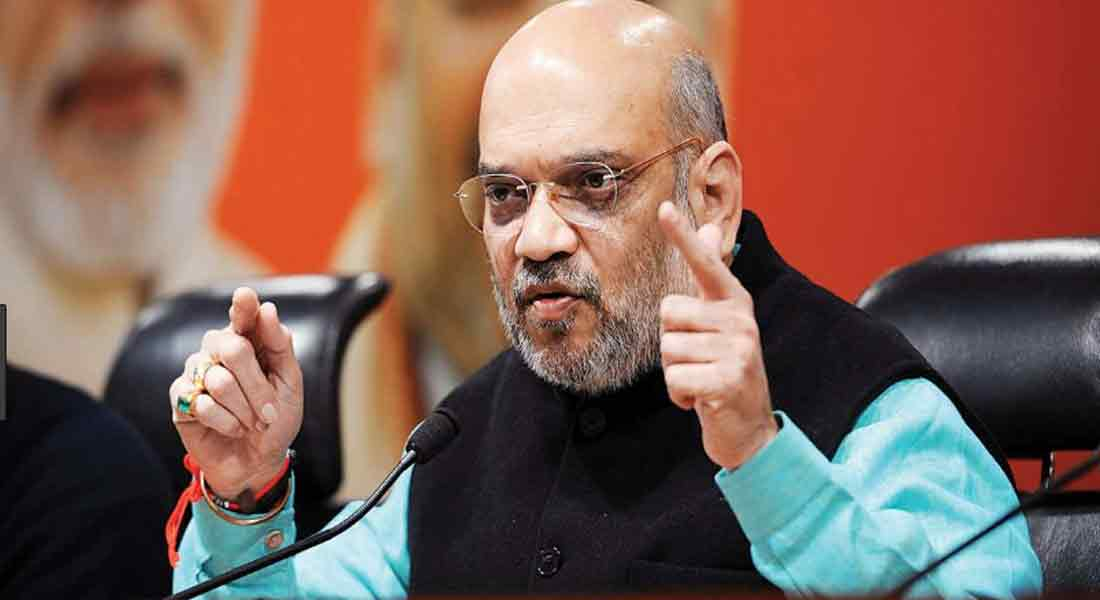 Amit Shah again- BJP leaders meeting