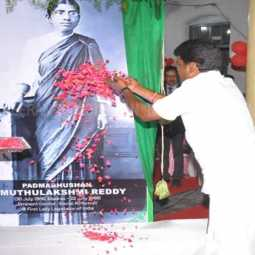 Birthday of Dr. Muthulakshmi Reddy .. (pics)