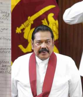 6 year old boy letter to mahinda rajapkse