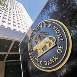 rbi statement about bank fraud cases