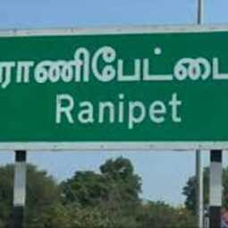 SEAL-SP NOTICE TO RANYPET