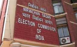 election commission seized 13,000 worth freebies for loksabha election
