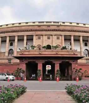 PARLIAMENT WORKING TIME EXTEND