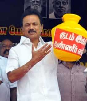 M.K.Stalin protest for Water Problem