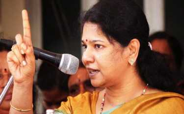kanimozhi speaks about kalaigar karunanidhi