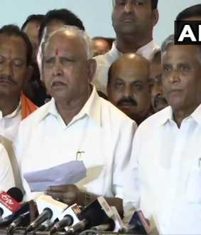 KARNATAKA BJP LEADER YEDDYURAPPA MEET WITH GOVERNOR VAJUBHAI VALA
