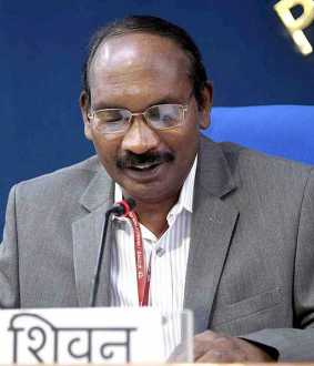 isro chief sivan about chadrayaan 2 lunar orbit injection