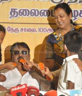 vijayakanth Birthday function
