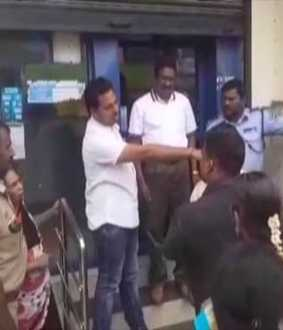 canara bank entry in one women thief take gold and money peoples shock