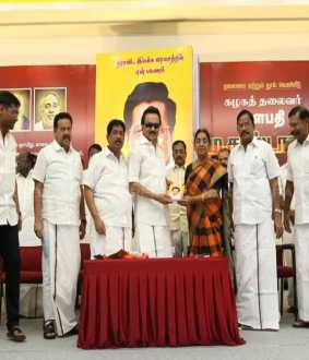 salem district dmk meeting veerapandi book release function dmk mk stalin speech