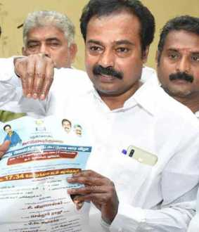 sues the for DMK slandering the District Collector