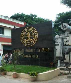 TAMILNADU STATE ELECTRICITY BOARD GANGMAN JOB PHYSICAL TEST EXAM DATE ANNOUNCED