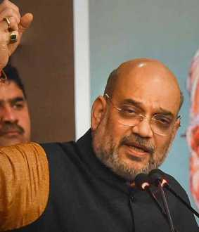 amitshah speech in delhi election campaign