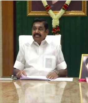 medical colleges approval union government decision thank to tn cm palanisamy
