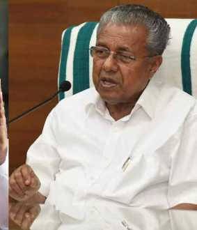 kerala governor reads anti caa portion in budget address