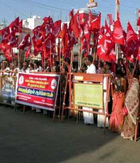 union budget 2020 communist parties erode district